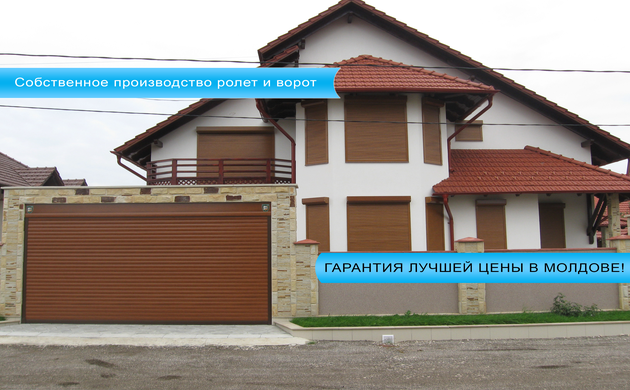 roleta-ru-summer